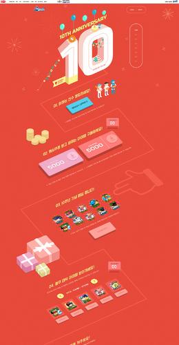 pmang韩国游戏专题网页