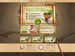 国外寿司店网站设计