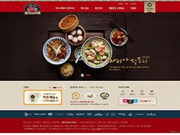 韩国传统美食网站设计
