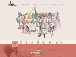 国外甜品网站首页设计欣赏