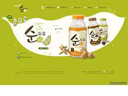 動感十足果汁飲料網頁設計