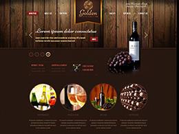 Golden葡萄酒网站设计