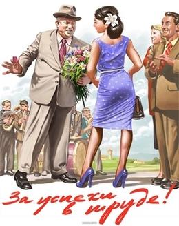 ABSOLUTEY蘇聯藝術家社會主義風格手繪美女廣告海報