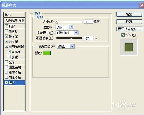 来源自爱设计http://www.asj.com.cn/
