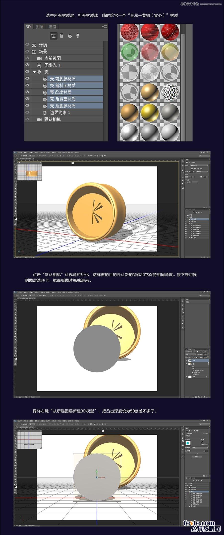 來源自愛設計http://www.qdvhqw.live/