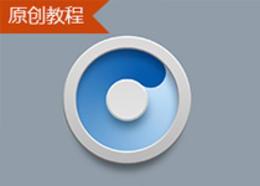 锤子UI 浏览器图标