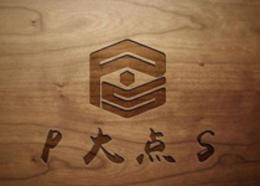 PS绘制简简单单做一个木刻效果