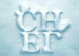 PS 5步打造雪字特效字体
