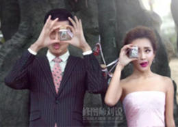 Photoshop给严重曝光不足的婚纱照片调亮