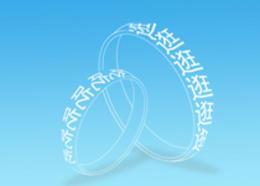 PS字体戒指的技巧