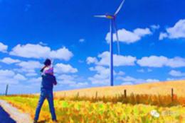 后期PS跟爸爸看風車去
