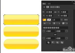 怎樣用Photoshop CC 14.0新功能來繪制圓角矩形