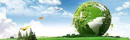 地球保护日背景