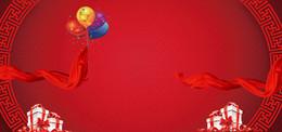 闹元宵红色背景海报