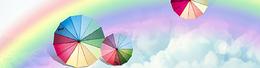 雨伞浪漫唯美淘宝店铺主题海报