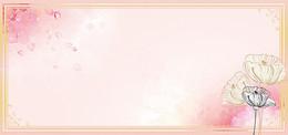 花瓣婚礼渐变小清新粉色banner背景