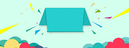 蓝色几何教育电商狂欢海报banner