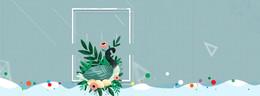 蓝色春天树叶花边淘宝海报背景