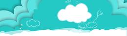 扁平化几何清新渐变云朵背景图
