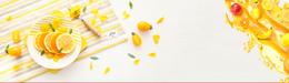 517吃货节橙汁橙色简约文艺背景