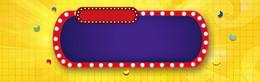 电器banner