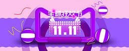 淘宝天猫紫色几何双十一背景