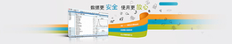 科技  商务 大气 软件banner