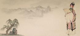 中国越剧戏曲手绘小清新古色背景