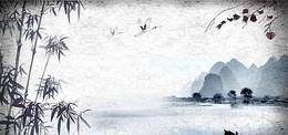 水墨复古诗画流水中国风简约大气背景