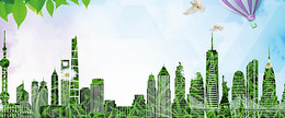 环保大气简约绿色海报背景