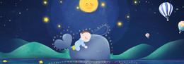 61儿童节梦幻深夜热气球月亮蓝色背景