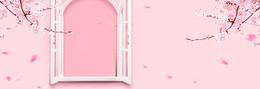 清新粉色化妆品电商海报背景