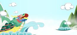 端午节卡通童趣赛龙舟蓝色banner