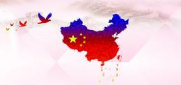 中国地图背景图