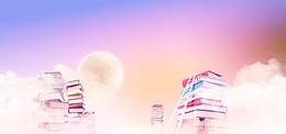紫色渐变夕阳书籍梯子海报背景