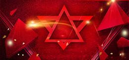 会议大气几何红色海报banner背景