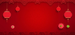 春节喜庆中国风红色海报banner背景