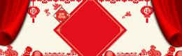 新年卡通红色海报banner背景