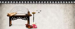 传统文化艺术背景