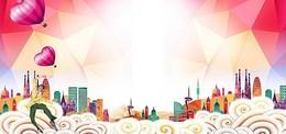 大气金色七巧彩绘城市剪影背景