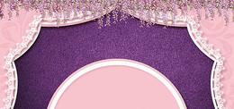 奢华婚礼蕾丝几何粉色banner背景