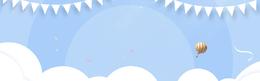 61儿童节卡通盛典蓝色几何背景