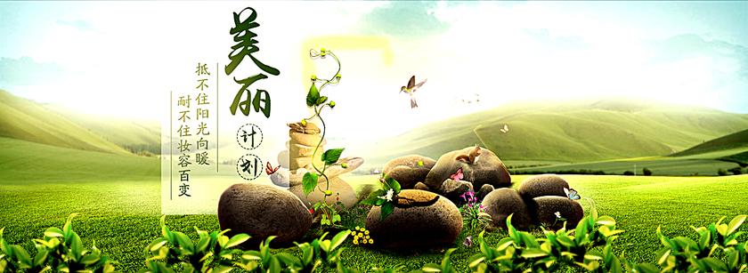 淘宝背景图,来自爱设计http://www.asj.com.cn