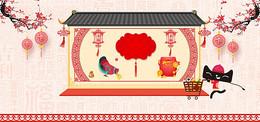红色底纹灯笼边框天猫购物海报背景