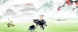 春季中国风蓝色海报banner背景