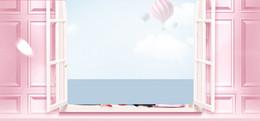 粉色花瓣窗户浪漫粉色banner背景