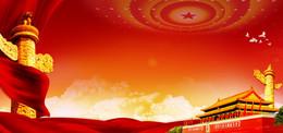 红色党建中国风创意背景