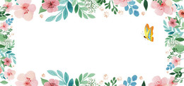 花朵文艺浅粉色化妆品banner海报