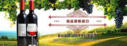 淘宝banner背景