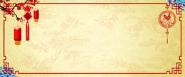 新年中国结喜庆黄色天猫海报背景